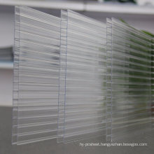 Polycarbonate Sheet Multiwall Sheet Manufacturer for Skylight Roofling Sheets 10 Years Warranty